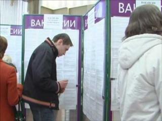 Центры занятости Заводопетровского