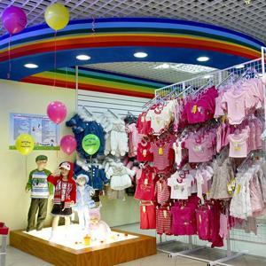 Детские магазины Заводопетровского
