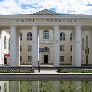 Дворцы и дома культуры Заводопетровского