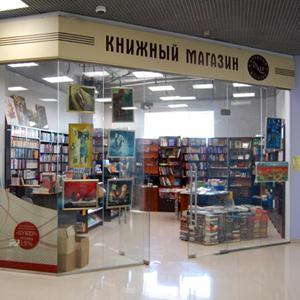 Книжные магазины Заводопетровского