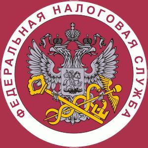 Налоговые инспекции, службы Заводопетровского