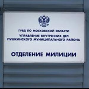 Отделения полиции Заводопетровского