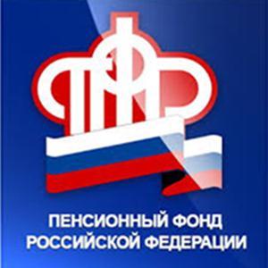 Пенсионные фонды Заводопетровского