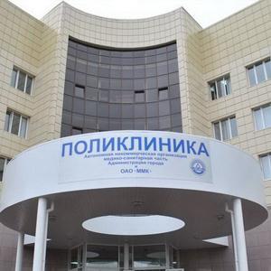 Поликлиники Заводопетровского
