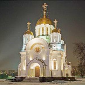 Религиозные учреждения Заводопетровского