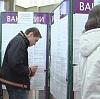 Центры занятости в Заводопетровском