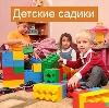 Детские сады в Заводопетровском