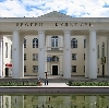 Дворцы и дома культуры в Заводопетровском