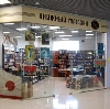 Книжные магазины в Заводопетровском