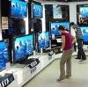 Магазины электроники в Заводопетровском