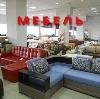 Магазины мебели в Заводопетровском