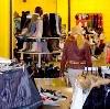 Магазины одежды и обуви в Заводопетровском