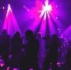 Ночные клубы в Заводопетровском