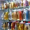 Парфюмерные магазины в Заводопетровском