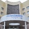 Поликлиники в Заводопетровском