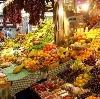 Рынки в Заводопетровском