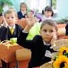 Школы в Заводопетровском