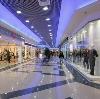 Торговые центры в Заводопетровском