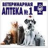 Ветеринарные аптеки в Заводопетровском