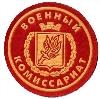 Военкоматы, комиссариаты в Заводопетровском