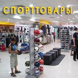 Спортивные магазины Заводопетровского
