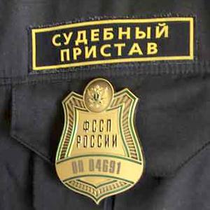 Судебные приставы Заводопетровского